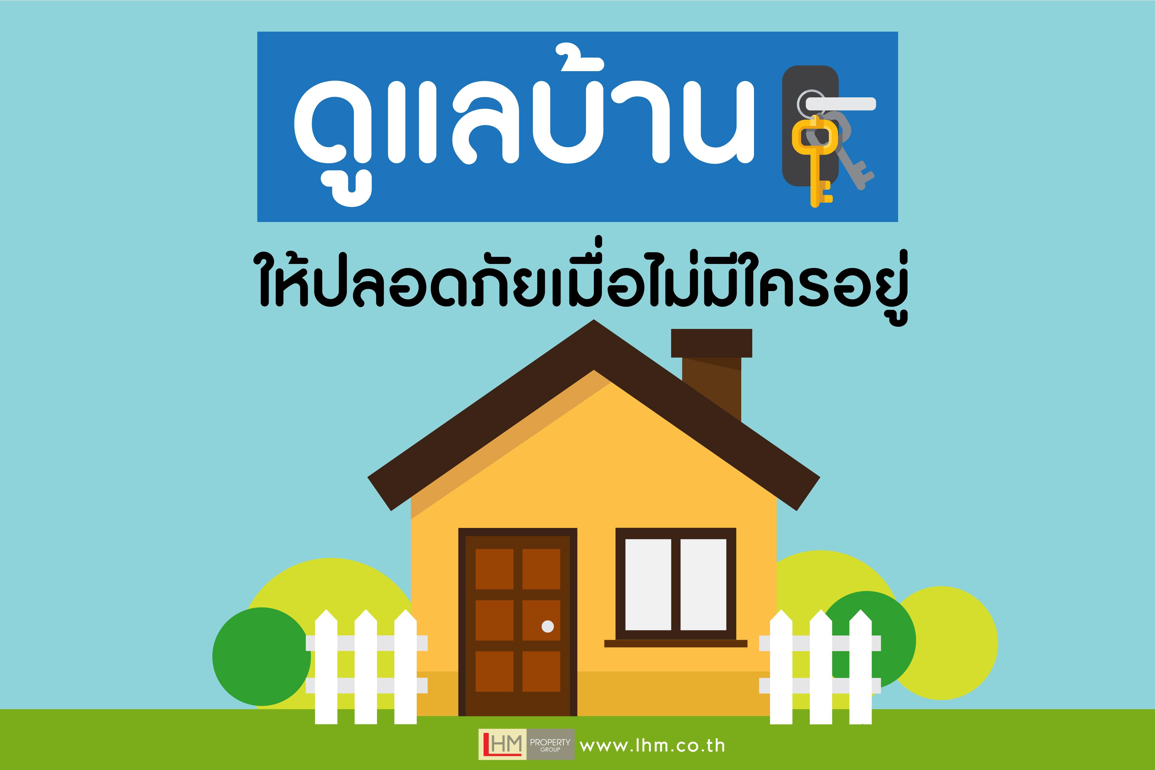 Lhm property for Casas procrear precios